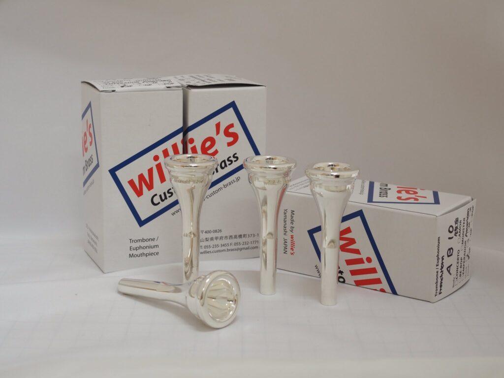 willie's ホルンマウスピース